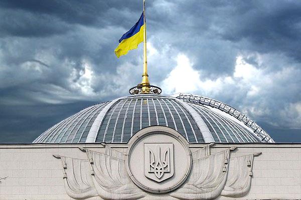Политические гонки. Какие партии могут появиться в Украине в ближайшее время