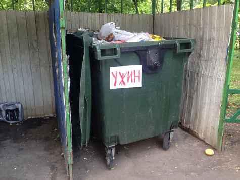 Харьковчане занимают очередь за продуктами с помойки
