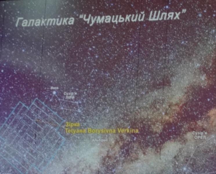 https://gx.net.ua/news_images/1508945097.JPG