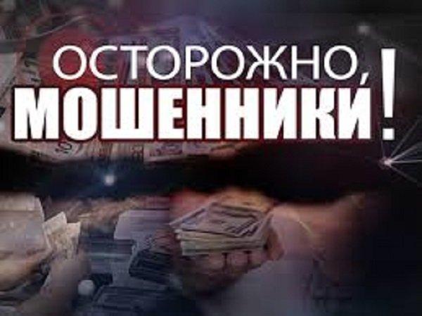 В Харькове орудует мошенник, который наживается на желании горожан согреться
