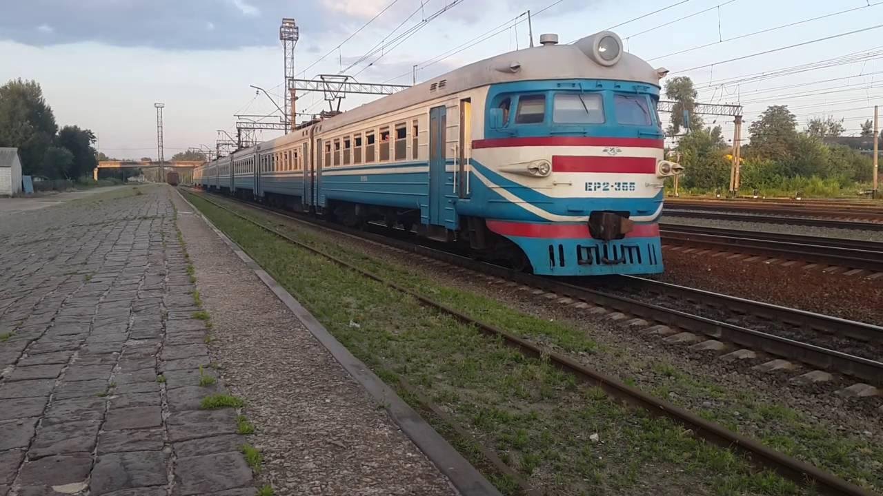 На Харьковщине льготникам не выделили денег для бесплатного проезда
