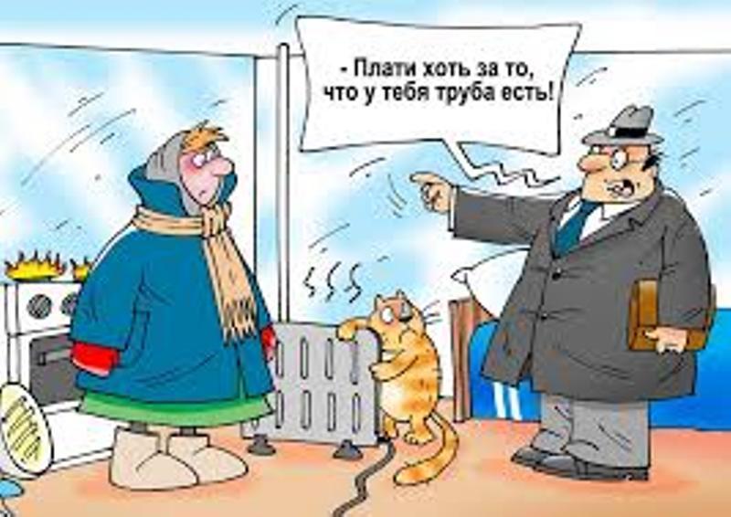 Простуженной жительнице Харькова предложили судиться с Теплосетями