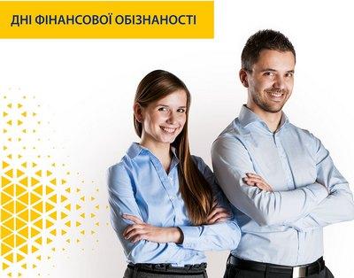 Жителей Харькова бесплатно научат, как зарабатывать деньги