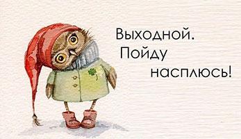 https://gx.net.ua/news_images/1509825523.jpg
