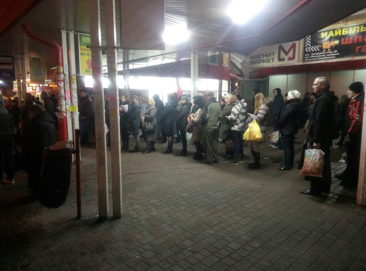 Плохая тенденция наметилась в Харькове (фото)
