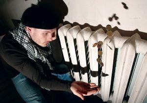 Новые тарифы на отопление установили для Харькова