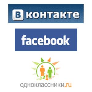 Женщина из Харькова угодила в большие неприятности из-за социальных сетей (фото)
