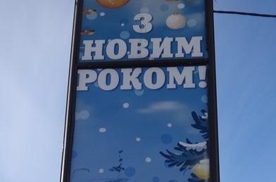 Главную площадь Харькове «засыпали» металлом и проводами (фото)