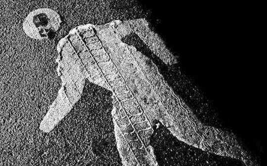 Трагедия на окраине Харькова: погиб мужчина (фото)