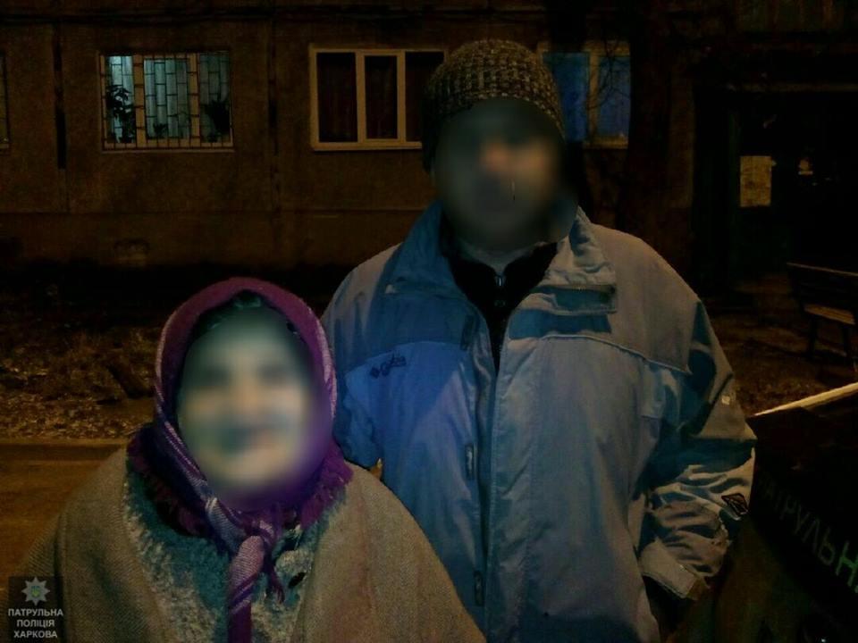 В Харькове сына для старушки искали по специальной базе