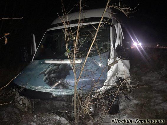 ДТП на Харьковщине. Много пострадавших (фото)