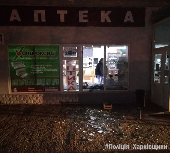 В Харькове громят аптеки (фото)