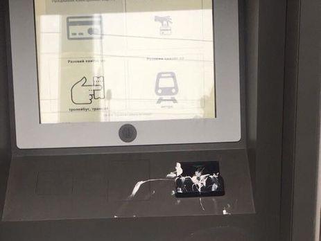 В Харькове вычислили, кому выгодно портить терминалы e-tickеt