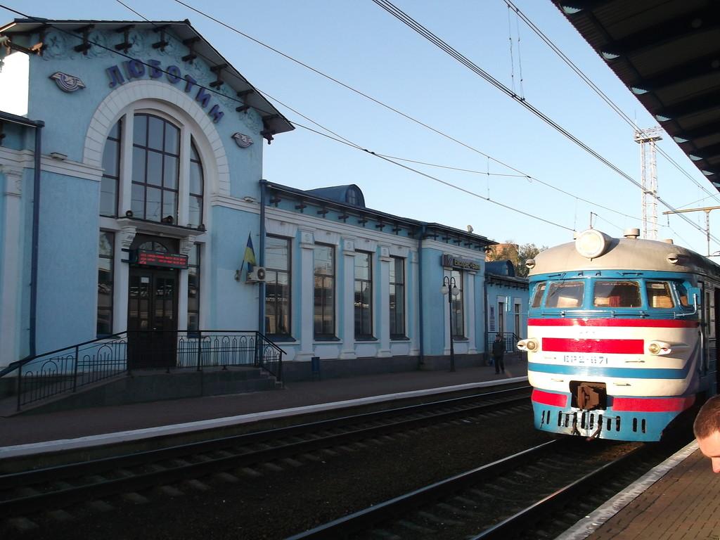 В Харькове отменили ряд пригородных поездов