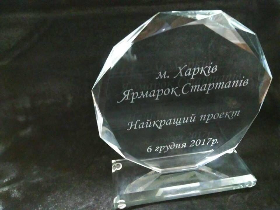 В Харькове изобрели уникальный тест для беременных