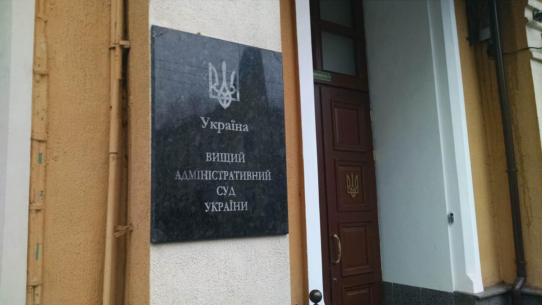 https://gx.net.ua/news_images/1513243526.jpg