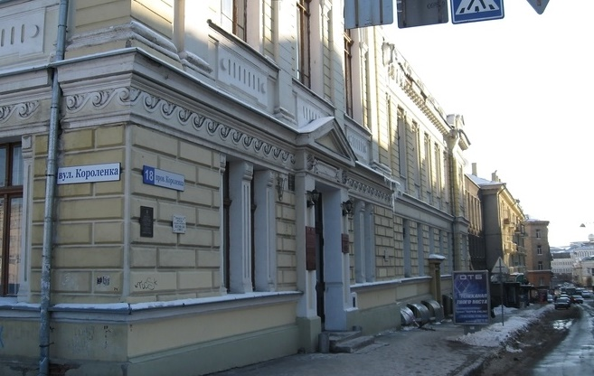 ЧП в Харькове. Интеллигентную женщину избили в центре города