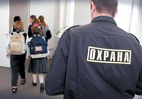 Школы Харькова возьмут под тотальный контроль