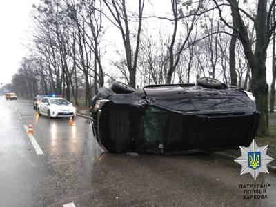 Непогода создала большие неприятности для водителей в Харькове (фото, видео)