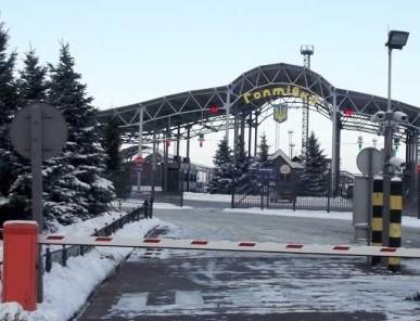 https://gx.net.ua/news_images/1514205753.jpg