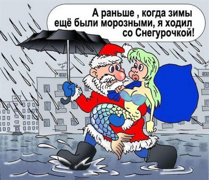 https://gx.net.ua/news_images/1514466306.jpg