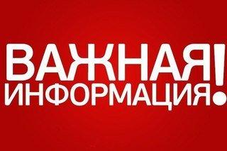 Проблемы с телефонами в Харькове. Куда звонить в случае ЧП