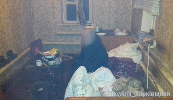 Житель Харьковщины жестоко обошелся с тяжело больным пенсионером (фото)