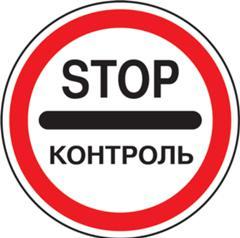 https://gx.net.ua/news_images/1515498401.jpg