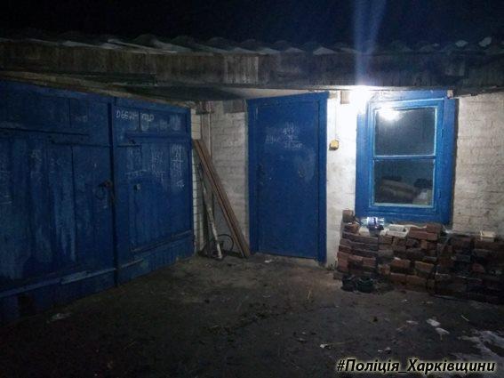 Жестокое убийство совершили на Харьковщине (фото)