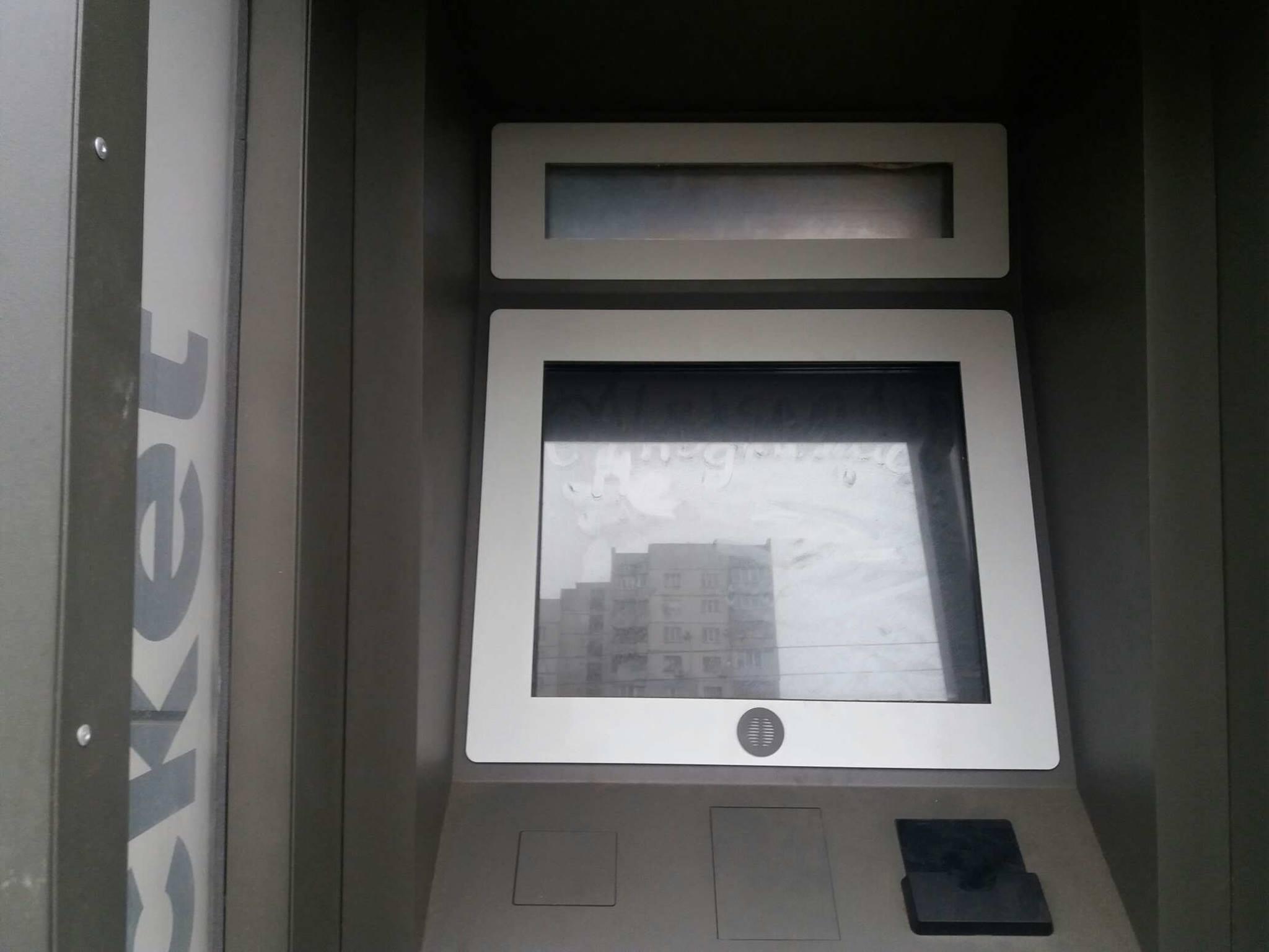 Единый проездной билет. Жители Харькова жалуются на неработающие терминалы (фото)