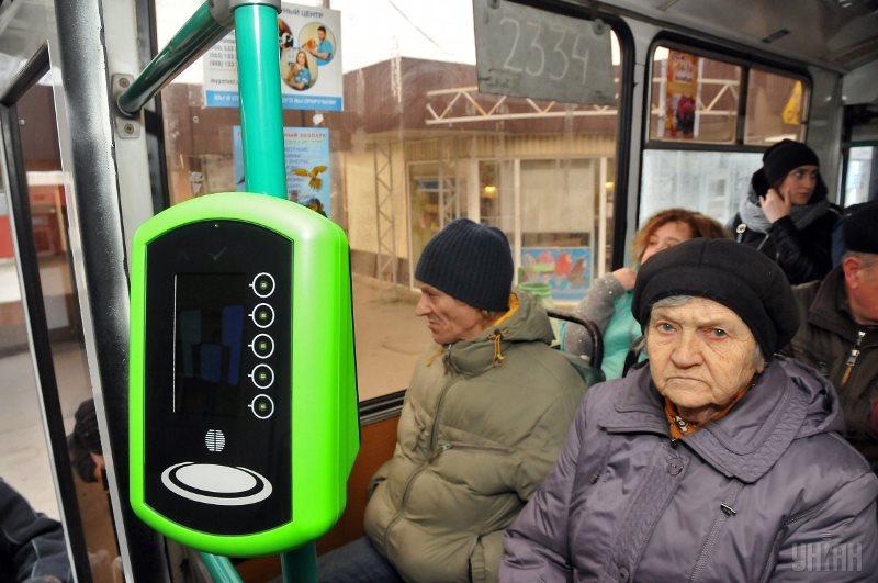 Харьковчане с электронными билетами не могут оплатить проезд