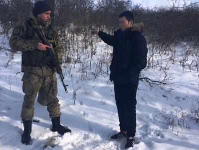 https://gx.net.ua/news_images/1516538048.jpg
