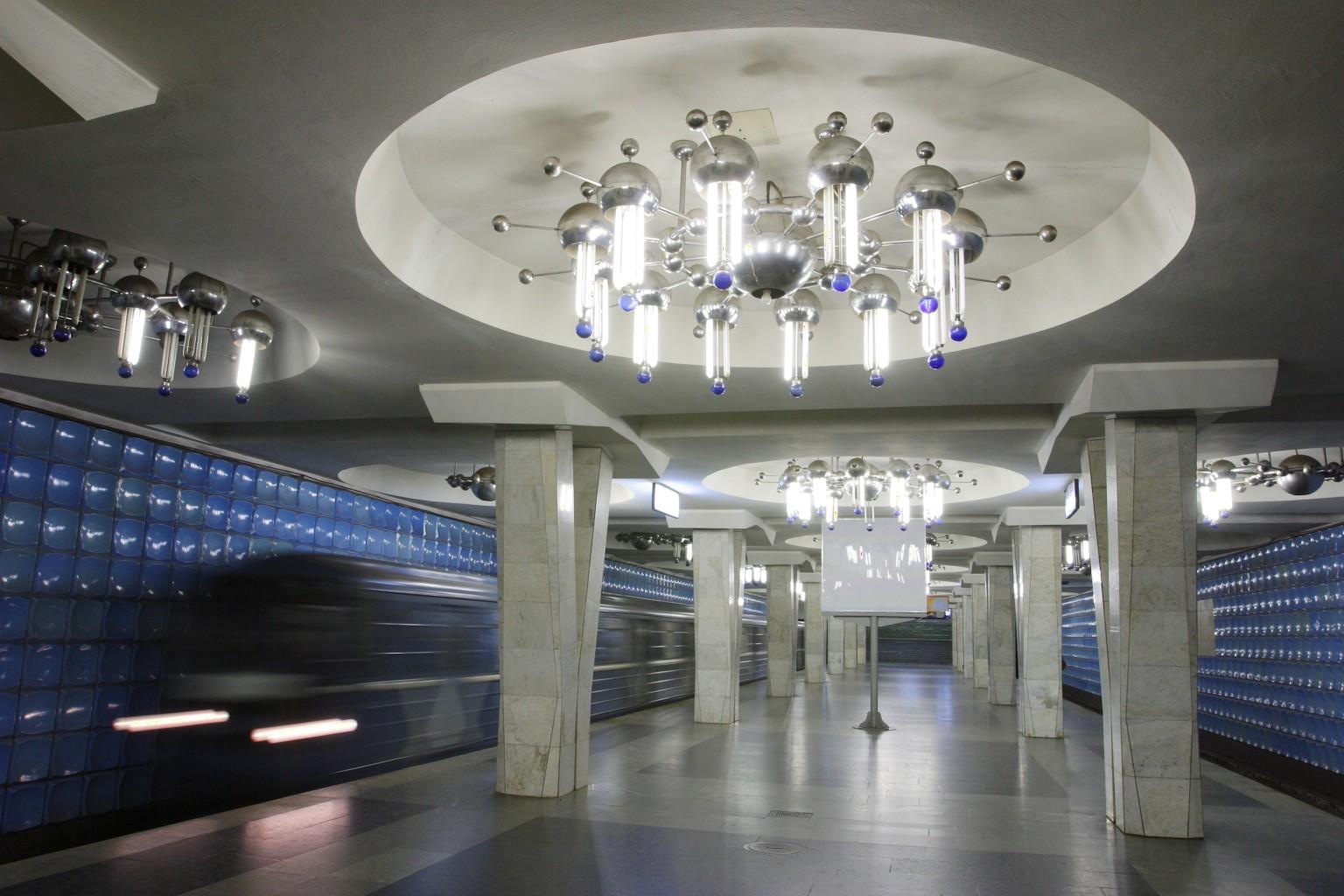 Станцию метро закрыли на Салтовке (дополнено)