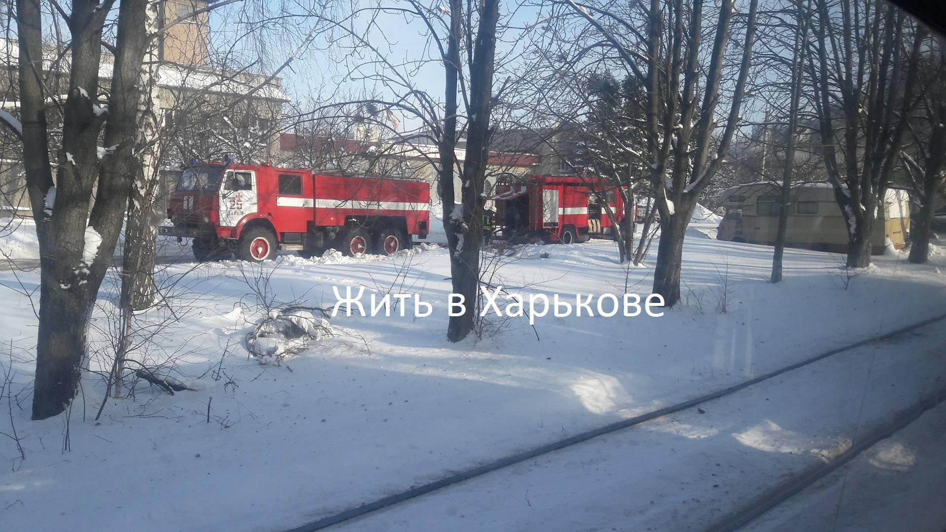 Крупный пожар в Харькове. Эвакуировали десятки людей (фото, дополнено)