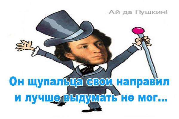 https://gx.net.ua/news_images/1516976102.jpg