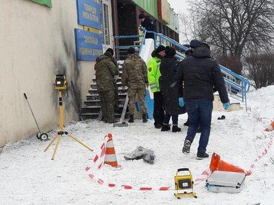 Харьковский взрыв и рапорт Авакова