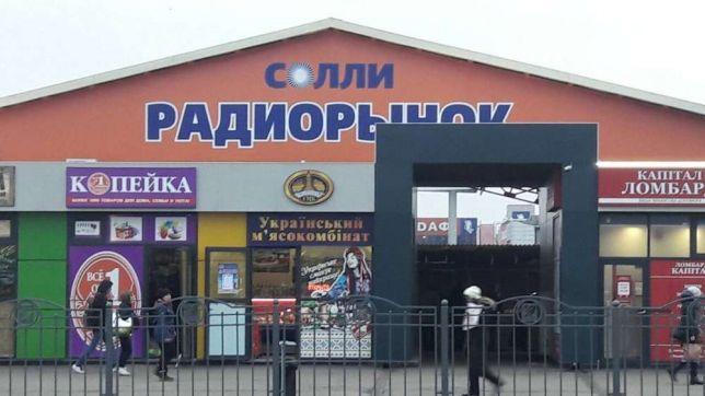 Случай на рынке в Харькове. Мужчина попал в неприятную ситуацию