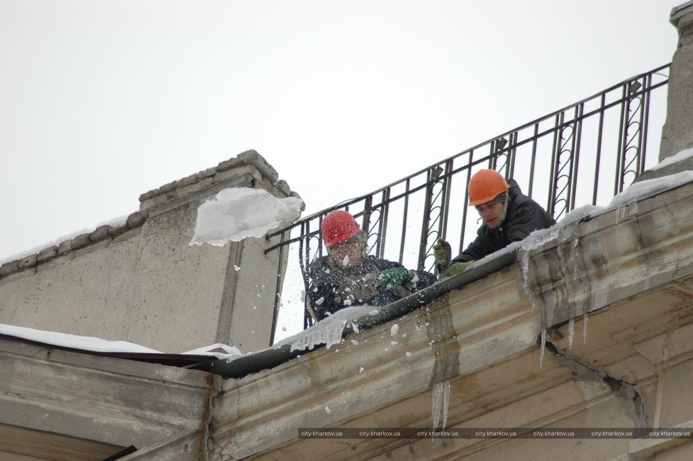 Предупреждение: где в Харькове опасно ходить (фото)