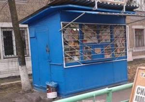 Полицейские наведались в киоск: харьковчанка лишилась десятков тысяч гривен
