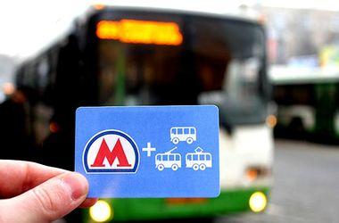 Единый проездной билет в Харькове. Пассажиров начнут активно штрафовать