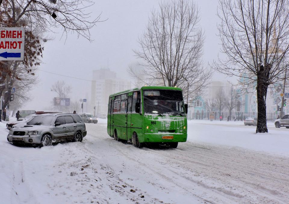 В Харькове хотят ввести транспортное новшество