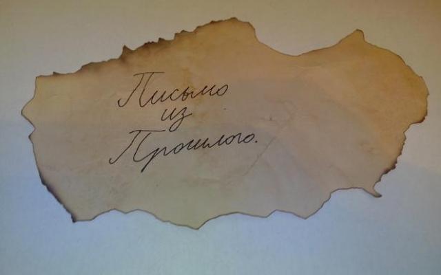 Харьковчане во время ремонта нашли послание из прошлого