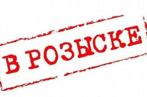 Молодой человек исчез под Харьковом (фото)