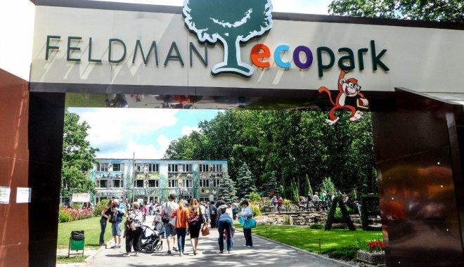 Харьковчан попросили несколько дней не приходить в популярное место отдыха
