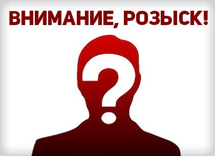 Пугающий случай: девушка пропала в Харькове (фото)