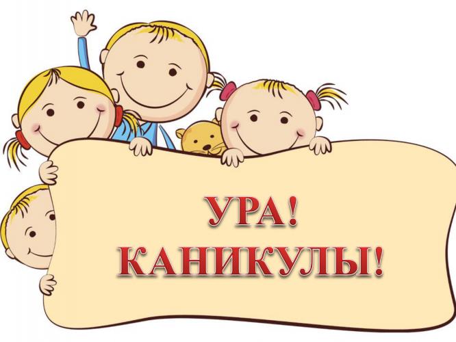https://gx.net.ua/news_images/1520102033.jpg