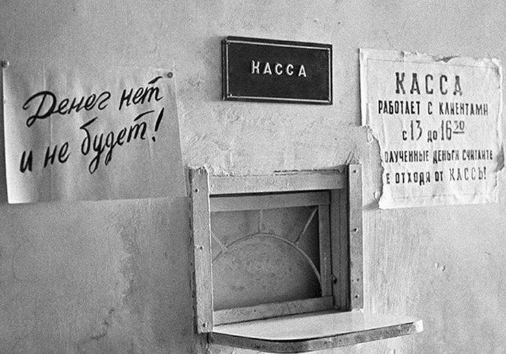 Тысячи жителей Харькова и области остались без зарплаты