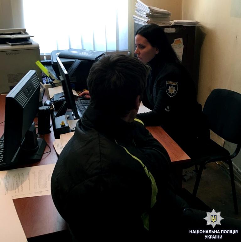 Семейные посиделки в Харькове завершились крупной неприятностью (фото)