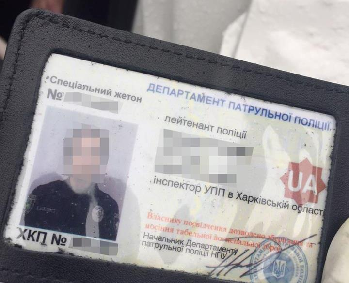 https://gx.net.ua/news_images/1520323116.jpg