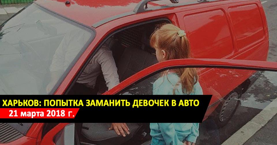 https://gx.net.ua/news_images/1521995470.png